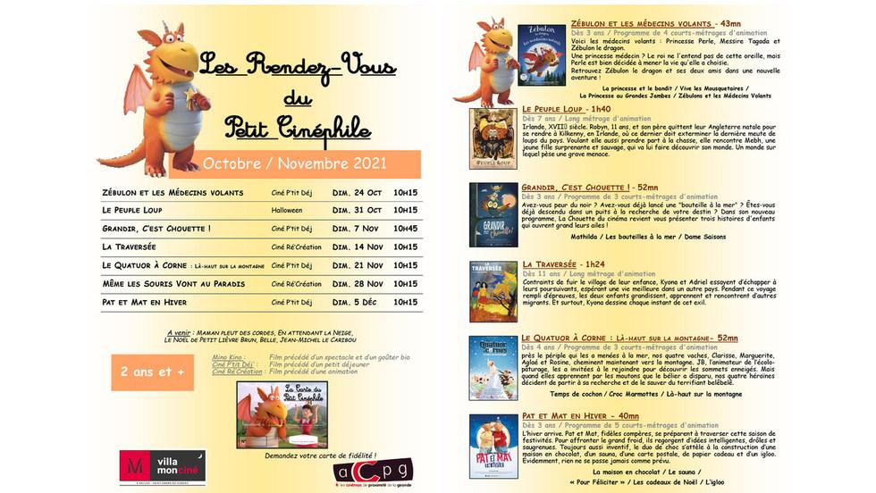 Les rendez-vous du petit cinéphile, chaque mercredi et dimanche à 10h15